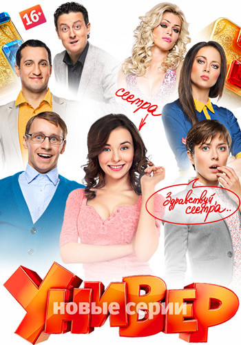 ������. ����� ������ / 119 ����� �� ?? (2014) WEB-DL 720p by Alexey724
