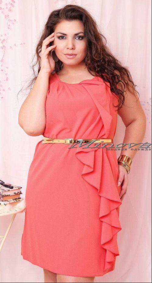 Женская Одежда Минова Интернет Магазин