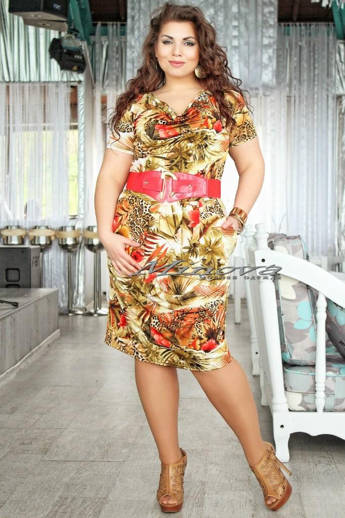 Минова Модная Одежда Больших Размеров С Доставкой