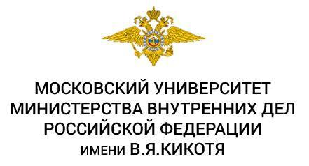 Приказы МВД (только тексты и ссылки) - Форум сотрудников МВД